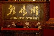 The Famous Jonker Street